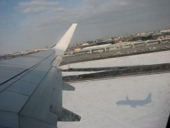 Взлет - тень от самолета в Шопене
