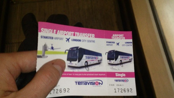 билет на трансфер до лондона