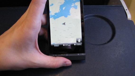 показания навигатора во время полета в Лондон