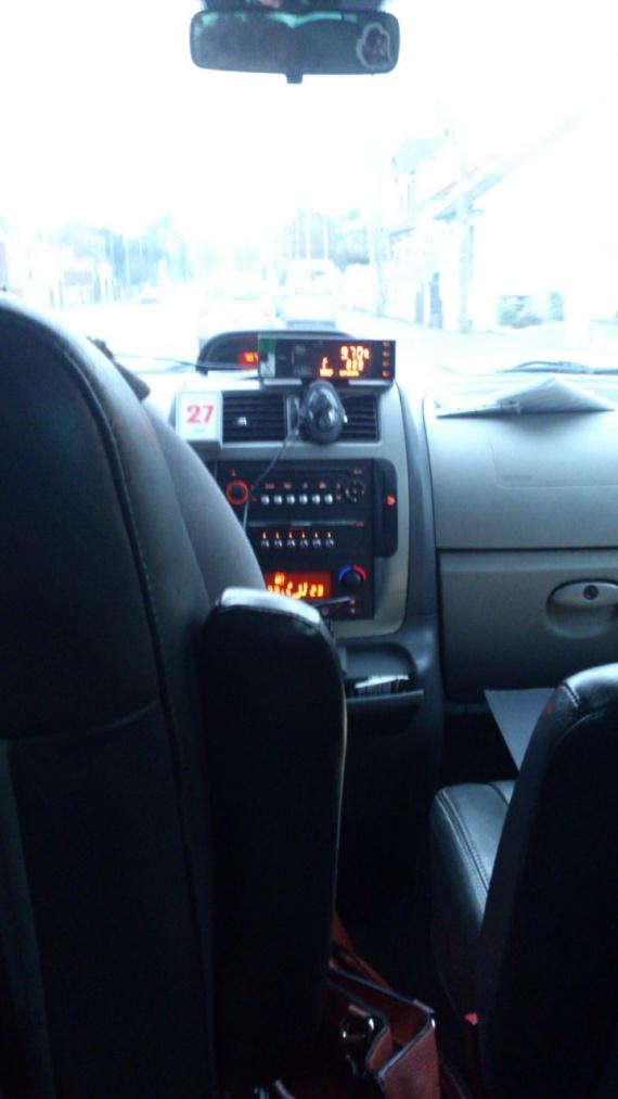 такси в Бовэ