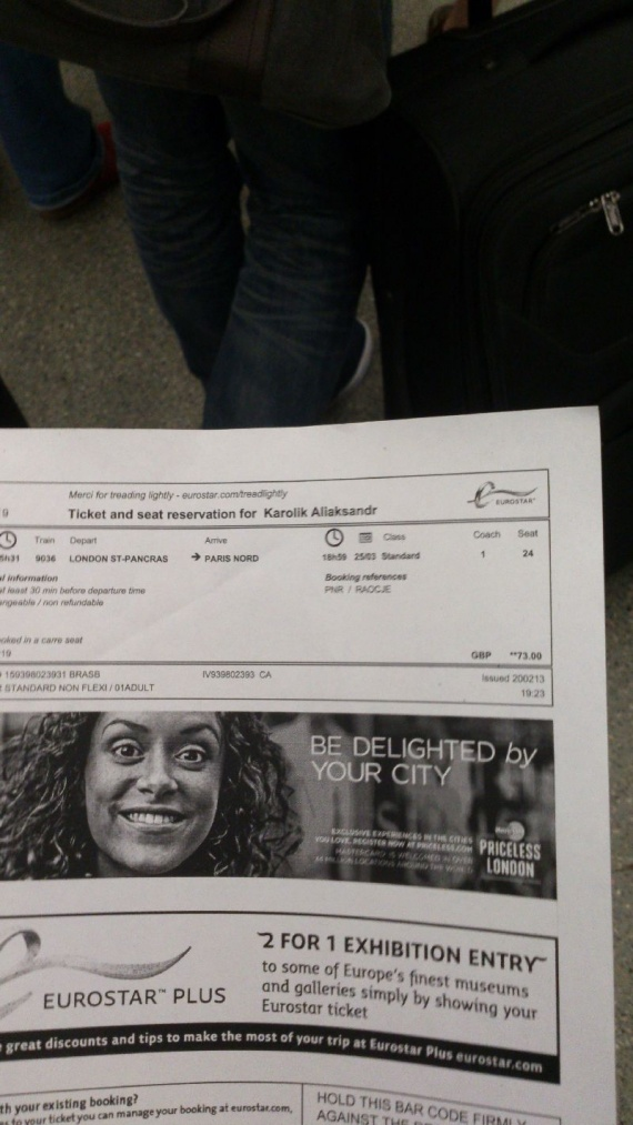 билет на поезд Евростар