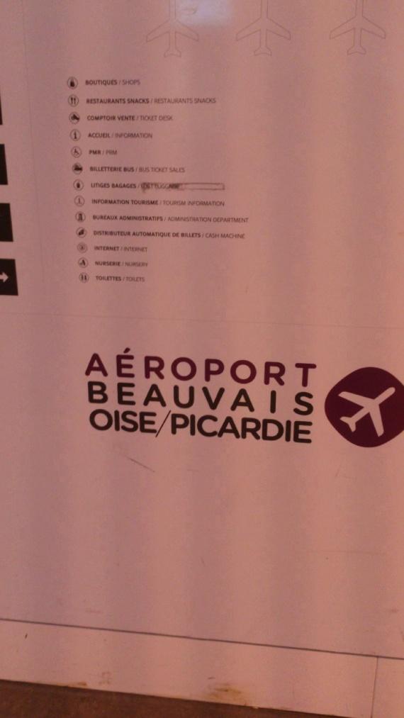 аэропорт Бовэ