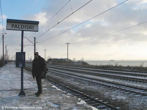 Жд вокзал в Палдиски