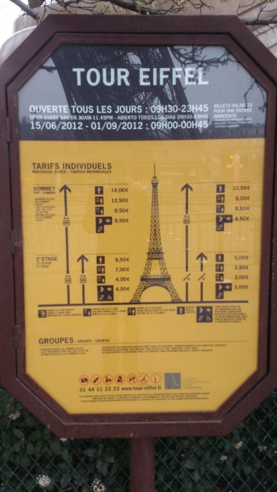 Подъем на Эйфелеву башну.