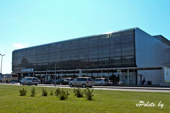 Каунасский международный аэропорт