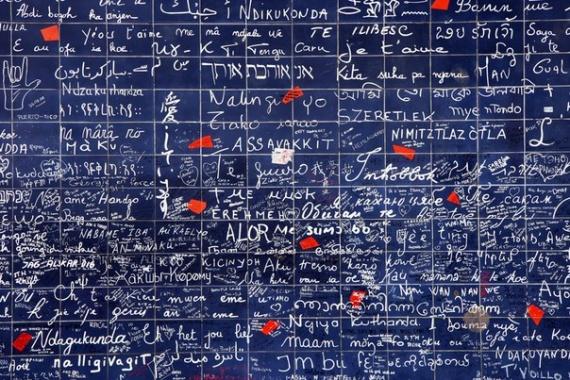Стена любви, Париж