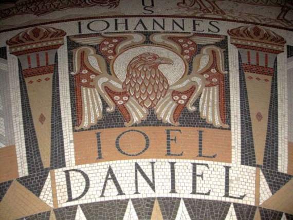 церковь Дормицион, мозайка на полу