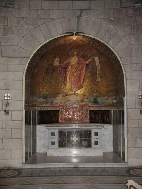 церковь Дормицион внутри