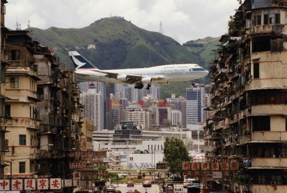 Аэропорт КайТак, Гонконг