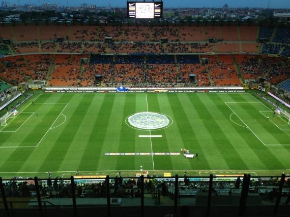 Перед началом матча :)